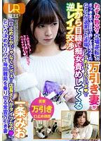 WPVR-165 【VR】わずか数分で立場