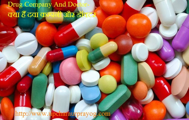 Drug Company And Doctor