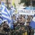 «Βράζουν» οι πρωτεργάτες των συλλαλητηρίων για την «αλλαγή στάσης» της ΝΔ προς τη Συμφωνία των Πρεσπών