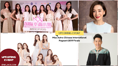 [Upcoming Event] 《Astro国际华裔小姐2019》Miss Astro Chinese International Pageant 2019 Finale