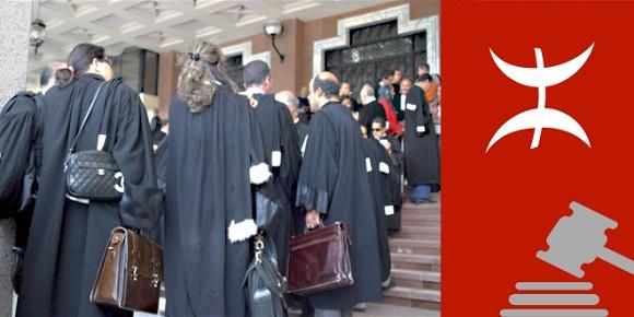 أول محاكمة باللغة الأمازيغية بالجزائر