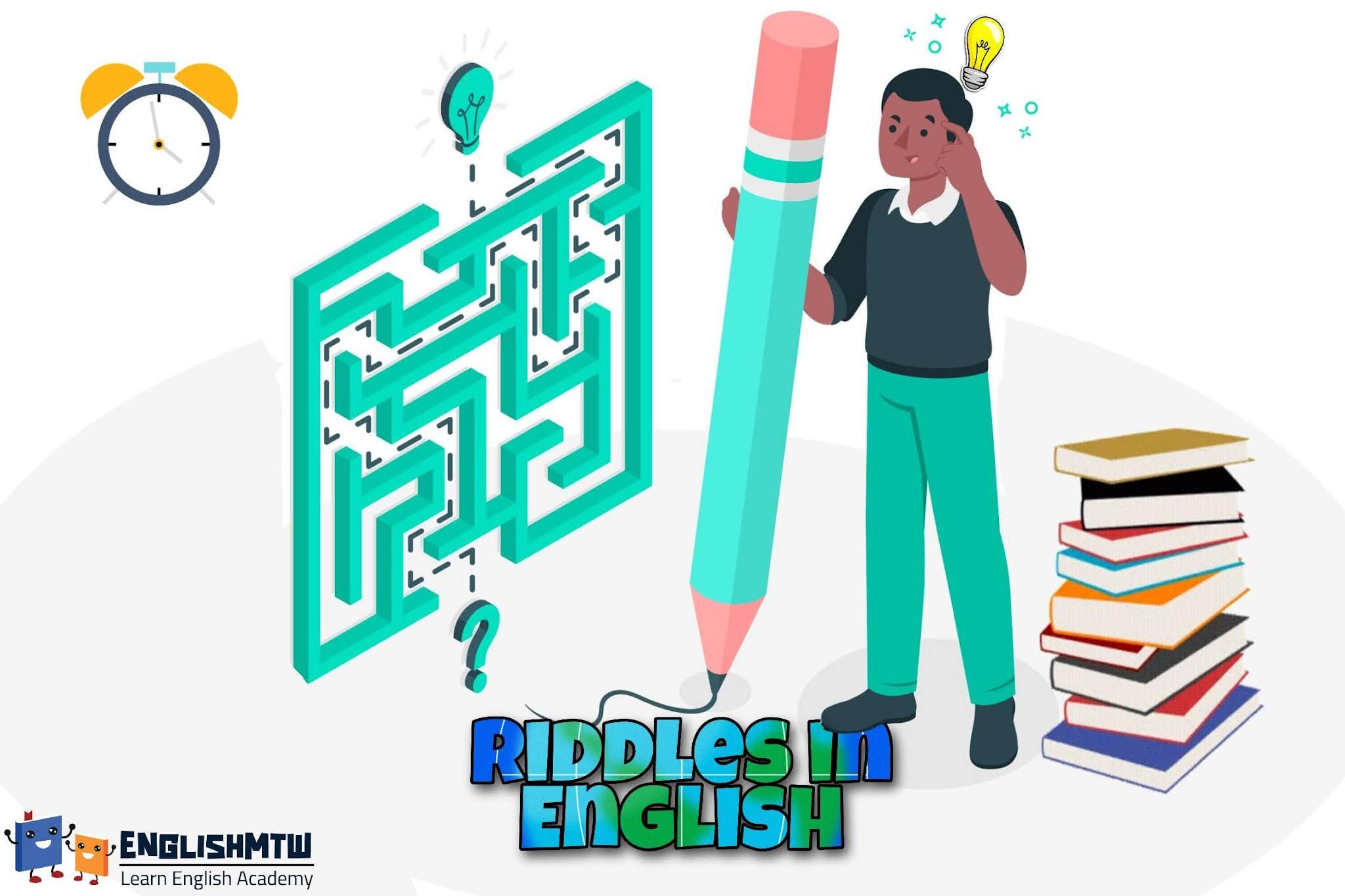 الغاز بالانجليزي : المفتاح السري لتحسين مهاراتك في اللغة الإنجليزية