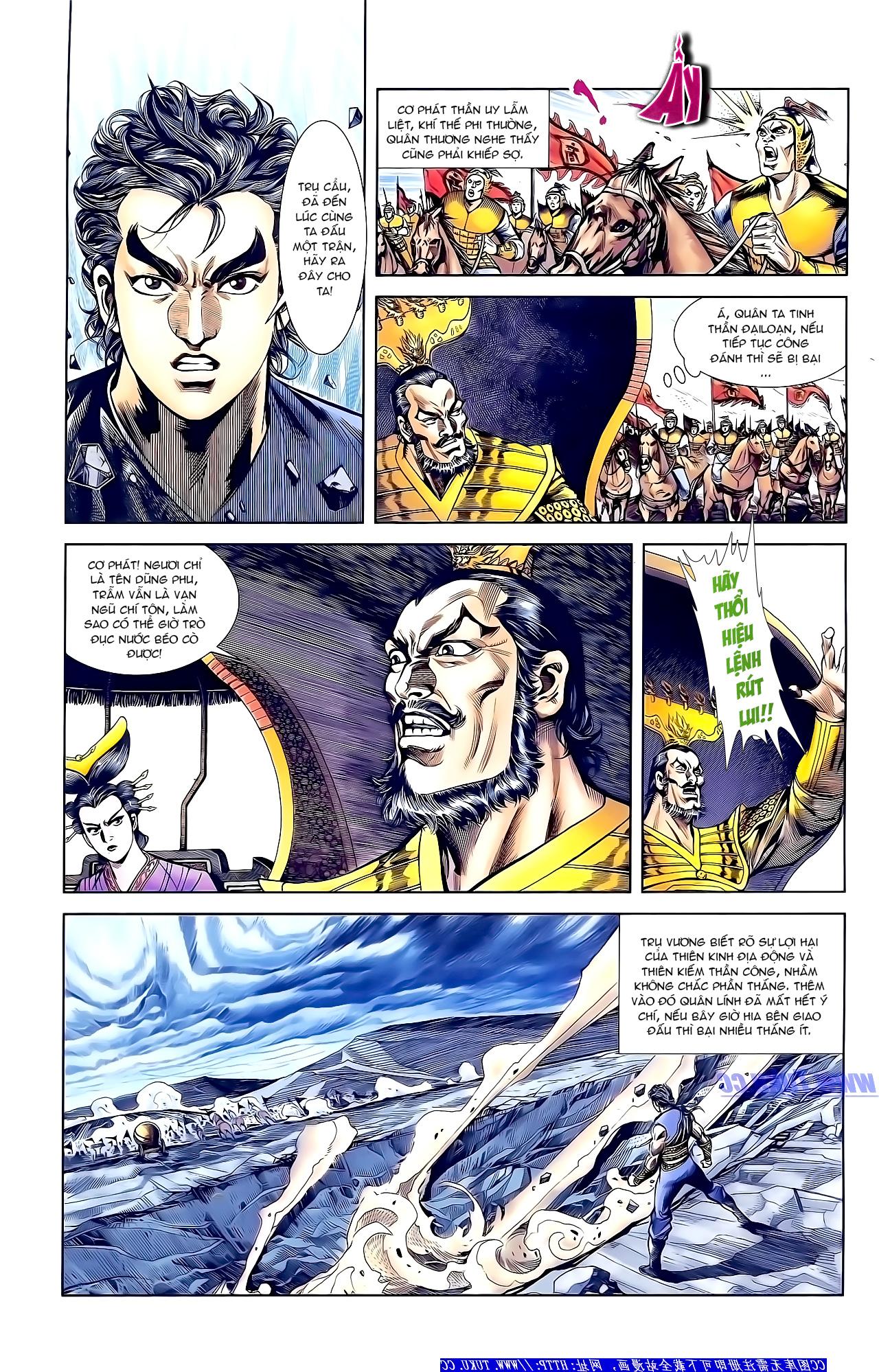 Cơ Phát Khai Chu Bản chapter 159 trang 17