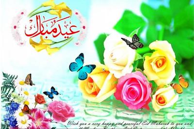 eid ul adha cards