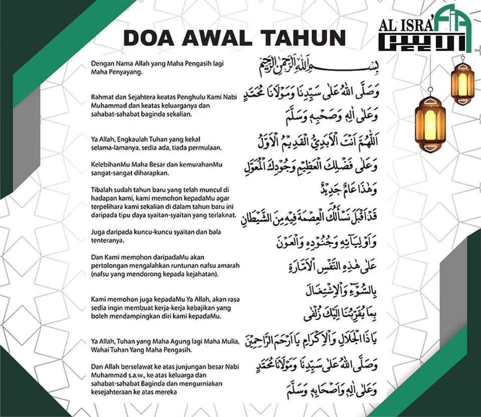doa akhir tahun dan doa awal tahun hijrah