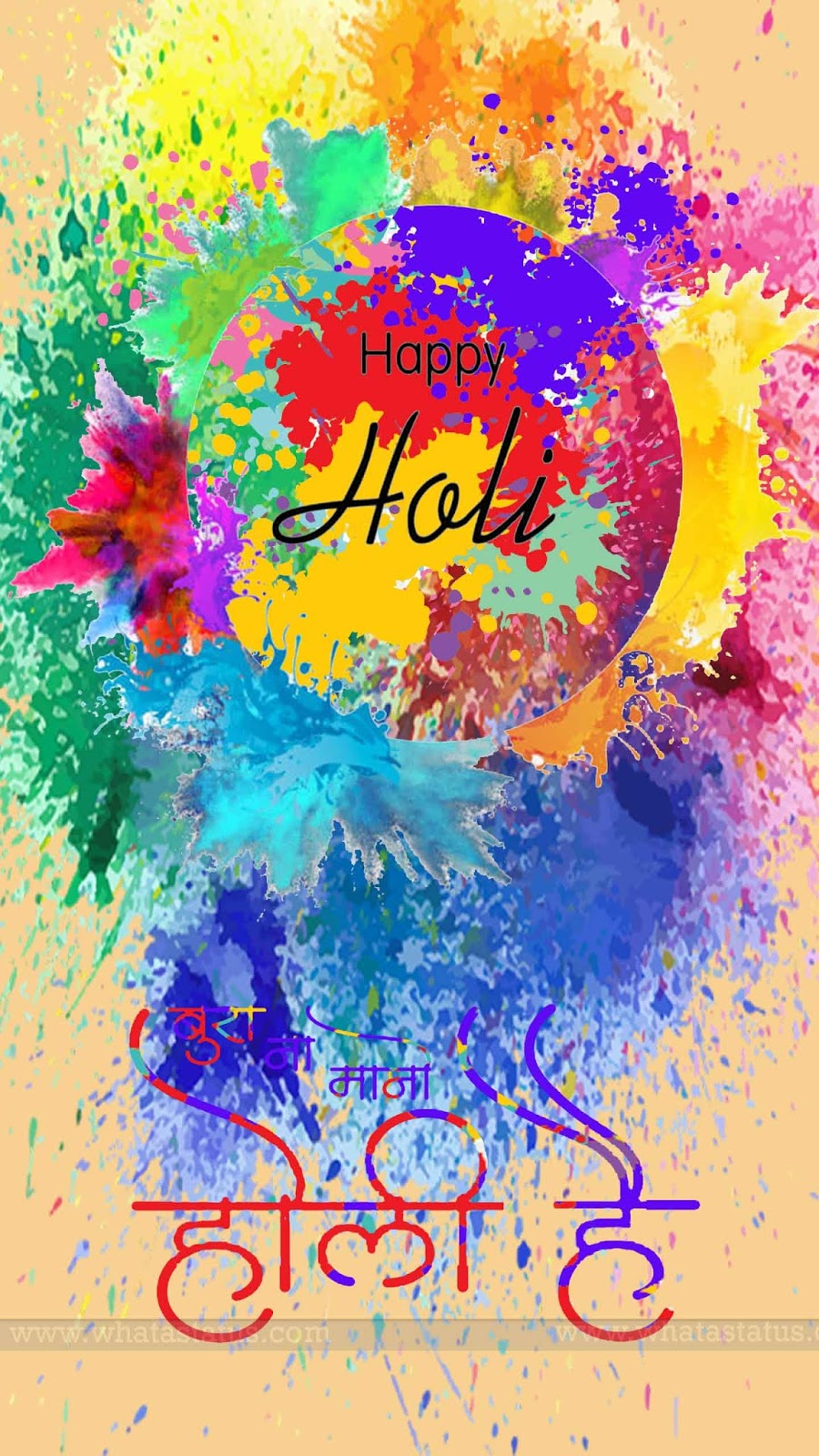 holi-hai-fullscreen-wallpaper-2020