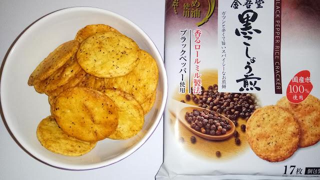 Japońskie krakersy Kuro Kosyou Sen o smaku pieprzu