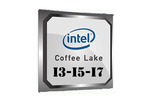 معالجات الجيل الثامن Coffee Lake من انتل