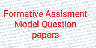 Formative -1 Assessment Test Question Papers