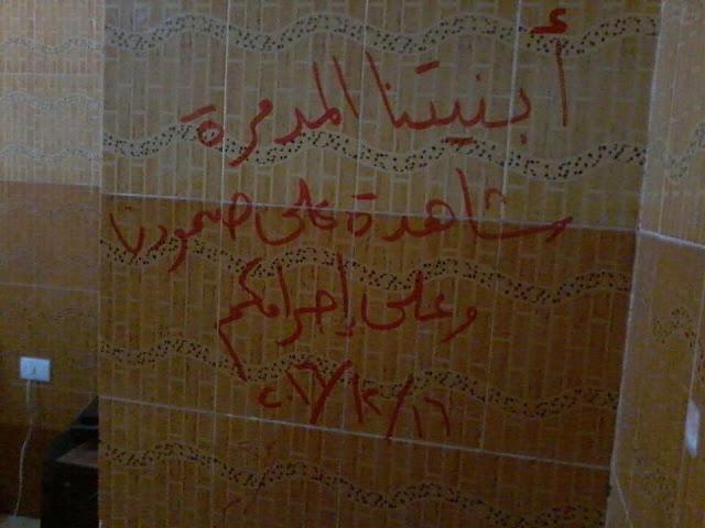 Pesan Optimisme Warga Aleppo: Kami Akan Kembali!!