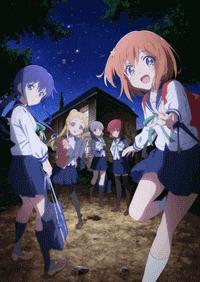 الحلقة 10 من انمي Koisuru Asteroid مترجم