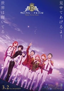 King of Prism: Shiny Seven Stars I - Prologue x Yukinojou x Taiga Opening/Ending Mp3 [Complete]