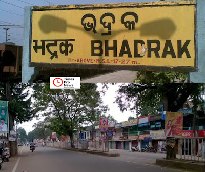 Odisha's Bhadrak slips back to COVID zone, signals local transmission