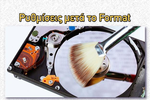 Απαραίτητες ρυθμίσεις μετά από Format στα Windows 10
