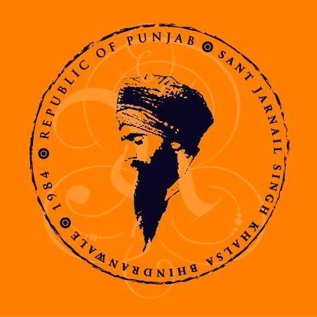 Sandeep S Blog Audio Speeches Of Sant Jarnail Singh Khalsa Bhindranwale