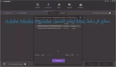 Adobe Media Encoder لنظام التشغيل Mac معالج الوسائط