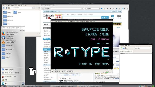 TrueOS Luminaで、ファイルマネージャ、テキストエディタ、ブラウザ、動画再生ソフトを起動。
