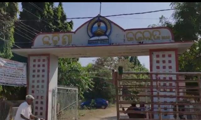 Kuchinda college,kuchinda