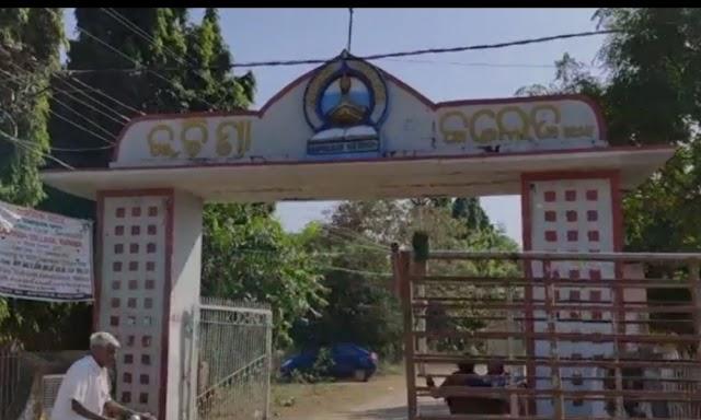 Kuchinda Town ki colleges