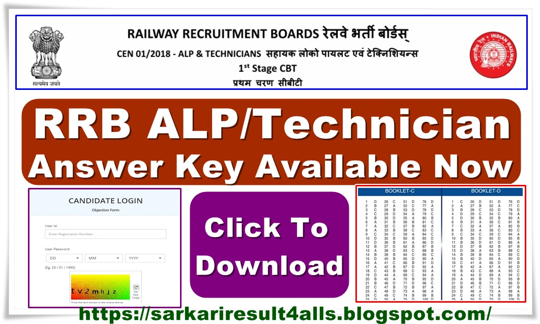 rrb alp answer key 9 aug 2018 download