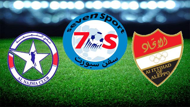 موعدنا مع مباراة النجمة و الاتحاد السورى بتاريخ 14/5/2019 كأس الإتحاد الآسيوي