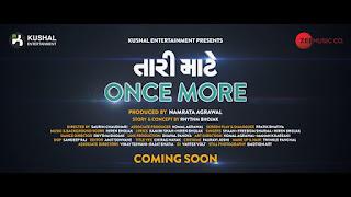 tara mate once more full movie download