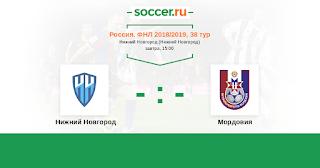 Нижний Новгород – Мордовия смотреть онлайн бесплатно 25 мая 2019 прямая трансляция в 15:00 МСК.