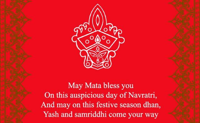 Happy Navratri Pics 8