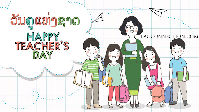 Lao National Teacher's Day