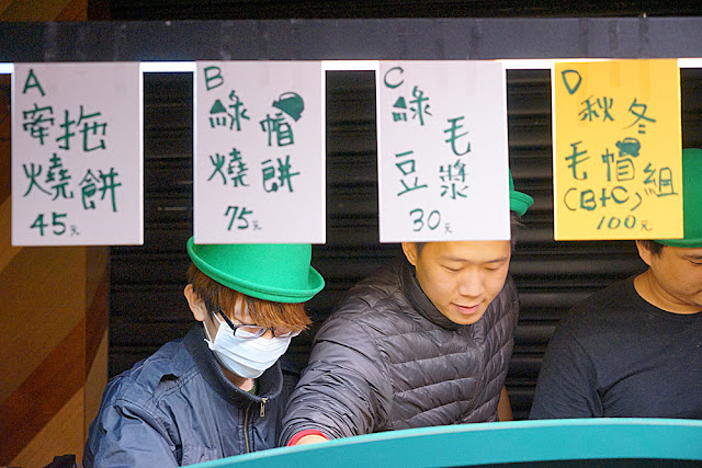 DSC09461 - 台中深夜食堂│深夜戴綠帽吃燒餅,綠帽燒餅試賣期間只到31號跨年夜,元旦就會先停售做修正(已歇業