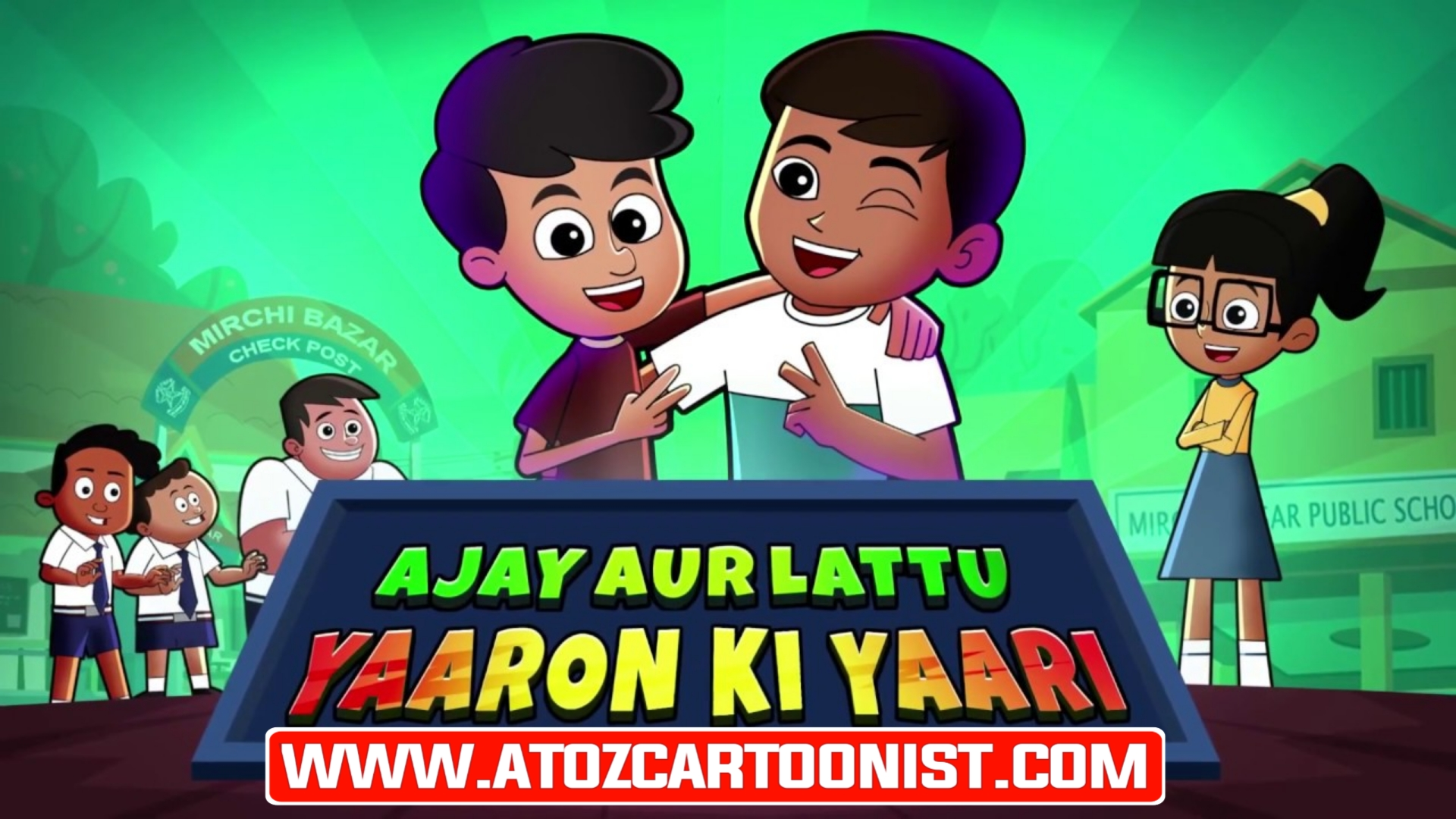 LITTLE SINGHAM : AJAY AUR LATTU KI YAARON KI YAARI FULL MOVIE IN HINDI DOWNLOAD (480P HALF HD)