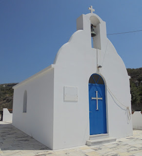 Ο ναός του αγίου Εφραίμ στη Νάξο