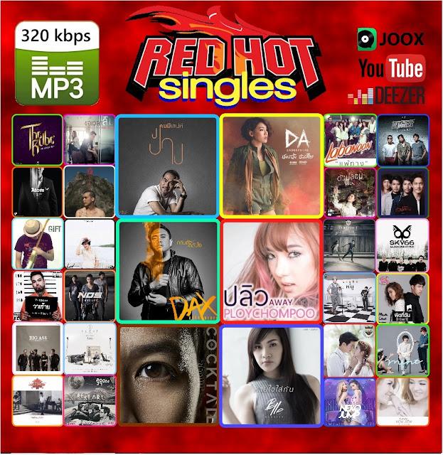 Download [Mp3]-[All Song Hits] รวมเพลงฮิตสุดร้อนแรงประจำเดือน กรกฎาคม 2559 ในชุด RED HOT SINGLES Update July 2016 4shared By Pleng-mun.com