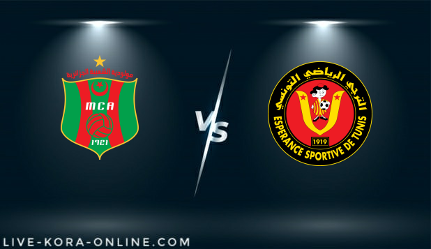 مشاهدة مباراة الترجي التونسي ومولوديه الجزائربث مباشر اليوم بتاريخ 10-04-2021 في دوري ابطال افريقيا
