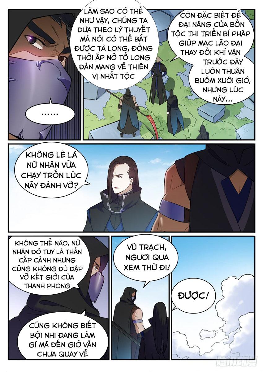 Bách Luyện Thành Thần chap 445 - Trang 6