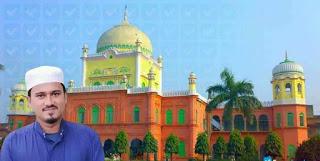 দারুল উলূম দেওবন্দ: চেতনার বাতিঘর
