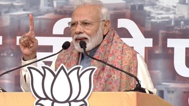 सीएए और एनआरसी पर खुल कर बात की प्रधानमंत्री मोदी जी ने पढ़े उनका दमदार भाषण।
