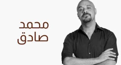 افضل روايات محمد صادق