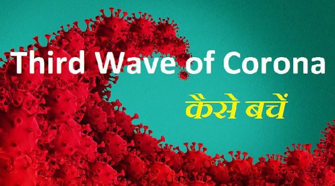 Effect of Coronavirus 3rd Wave