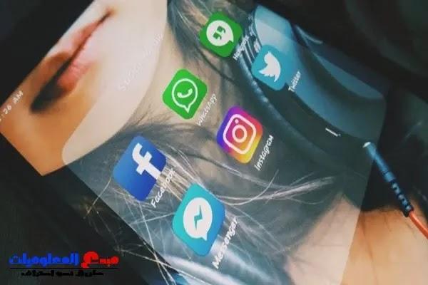 كيف تتحقق مما إذا كان شخص ما يقوم بتصوير محادثتك على Facebook Messenger