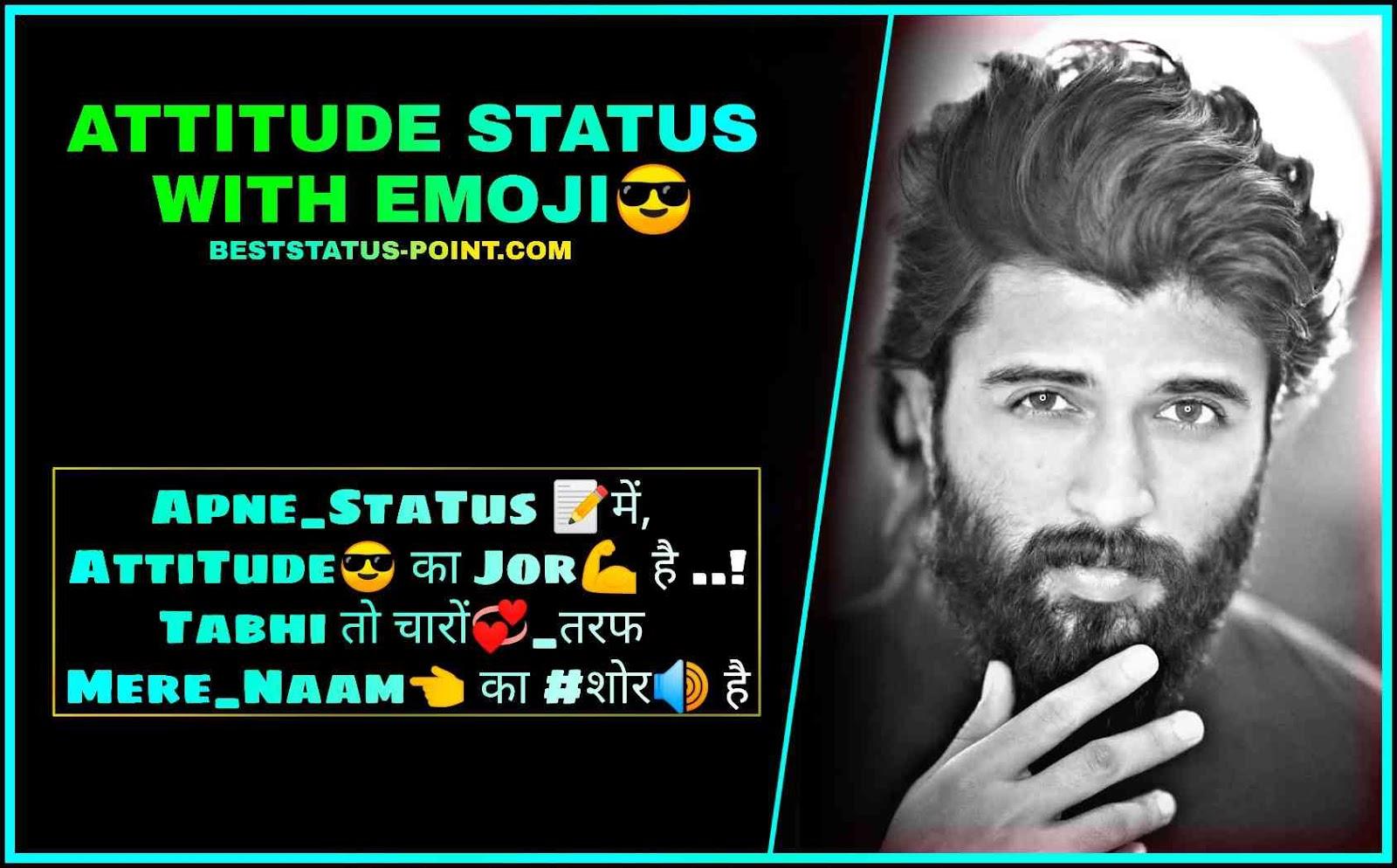 Attitude_Status_With_Emoji_in_Hindi
