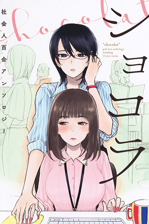 Chocolat Company Women Yuri Anthology