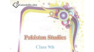 9th class pak study textbook pdf free download