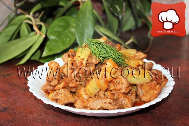 рецепт вкусного рагу из мяса с овощами
