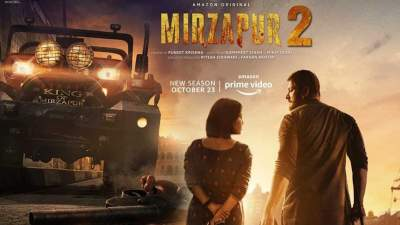 Mirzapur Season 2 Web Series (2020) Hindi All Episods Download 480p