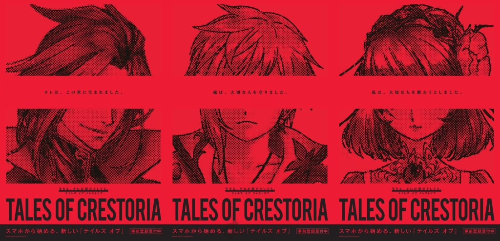 Tales of Crestoria - New Tale of Mobile Game