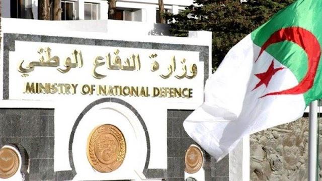 فتح باب التسجيل للانخراط في صفوف الجيش الوطني للضباط العاملين نوفمبر 2020