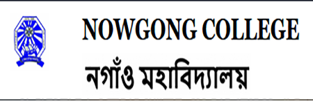 Nowgaon College DTP Operator Recruitment