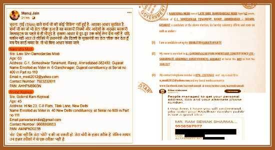 Modi Aur Kejriwal Ki Ditails tweet by manuj