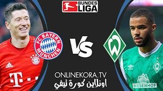 مشاهدة مباراة بايرن ميونخ وفيردر بريمن بث مباشر اليوم 13-03-2021 في الدوري الألماني